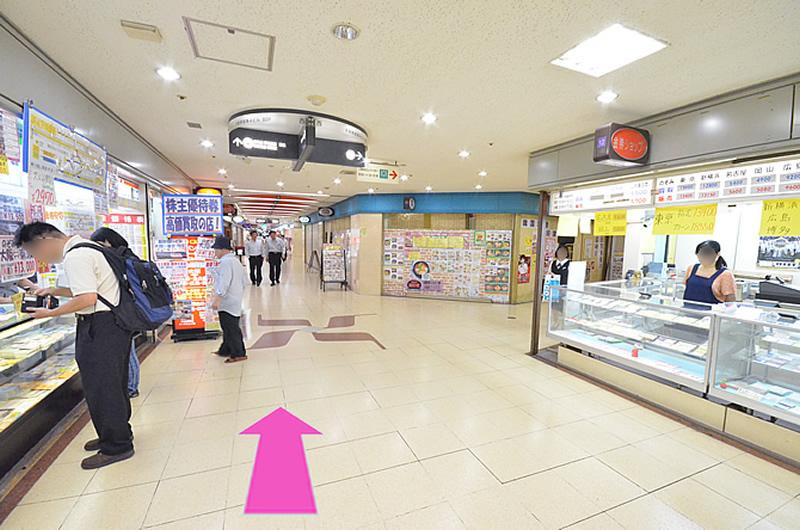 大阪駅よりアクセス1
