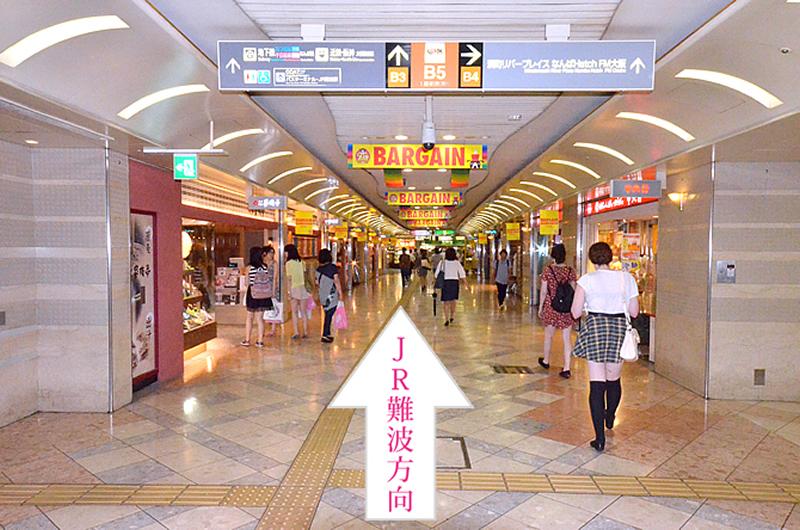 難波駅よりアクセス3