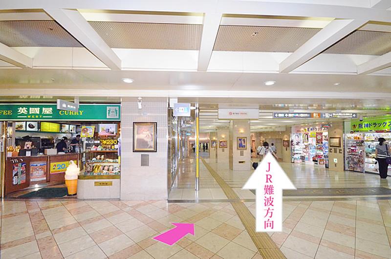 難波駅よりアクセス4