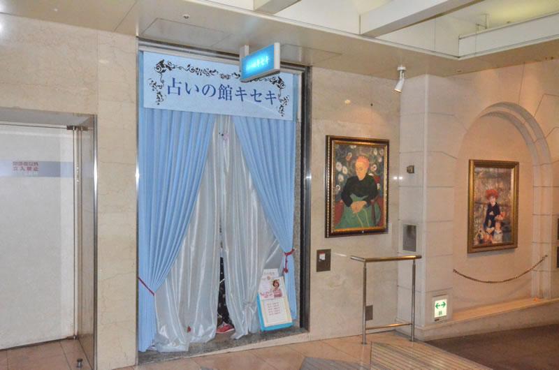 難波駅よりアクセス6