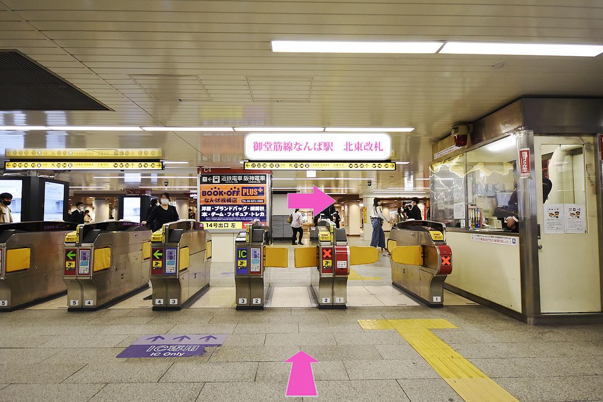難波駅よりアクセス1