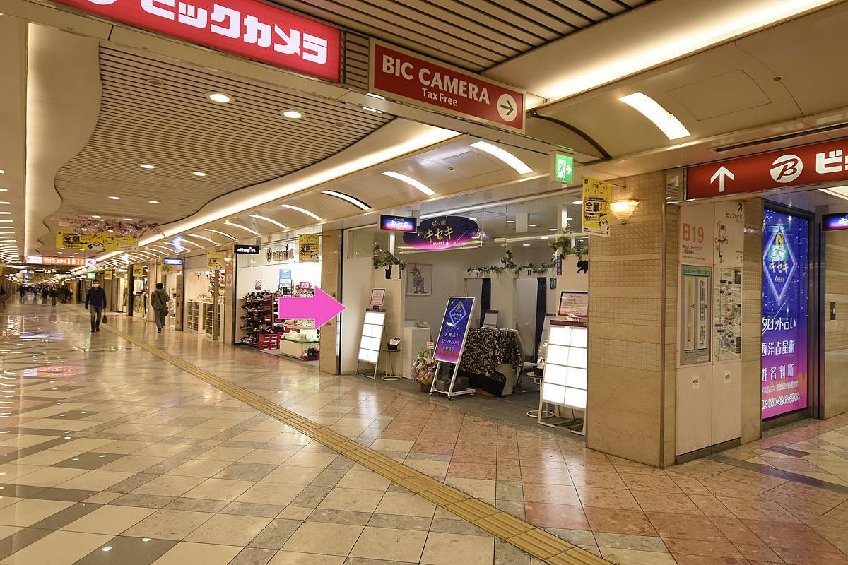 難波駅よりアクセス5