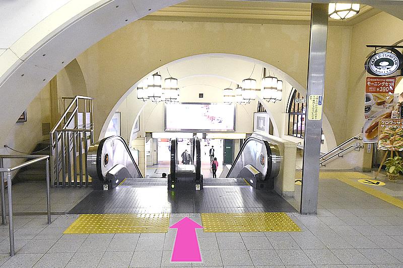 三宮駅よりアクセス2