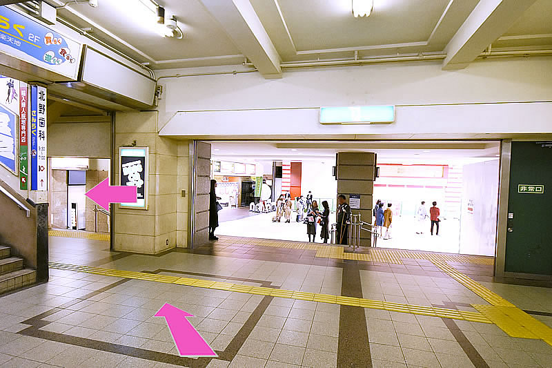 三宮駅よりアクセス3