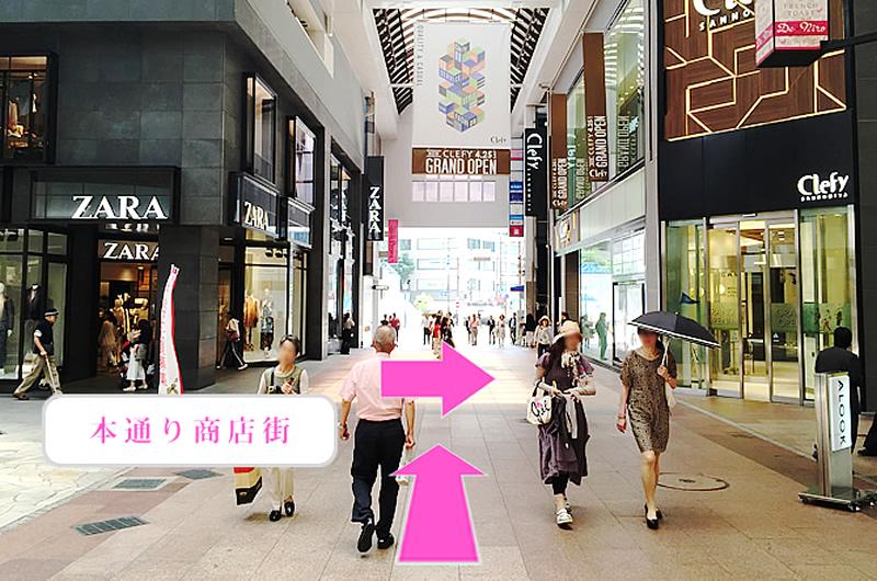 三宮駅よりアクセス9