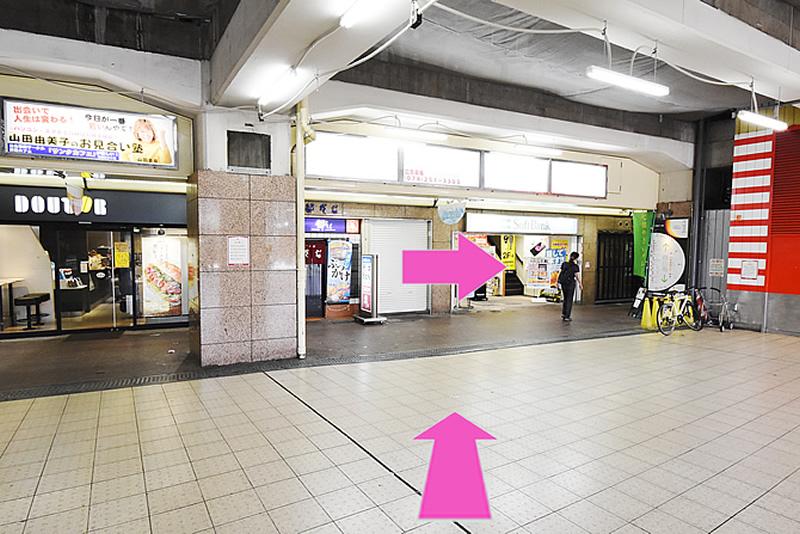 三宮駅よりアクセス4