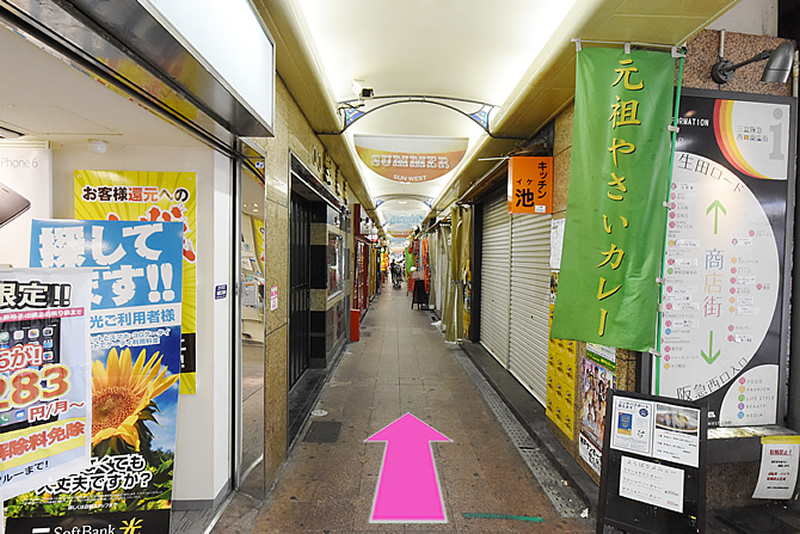 三宮駅よりアクセス5