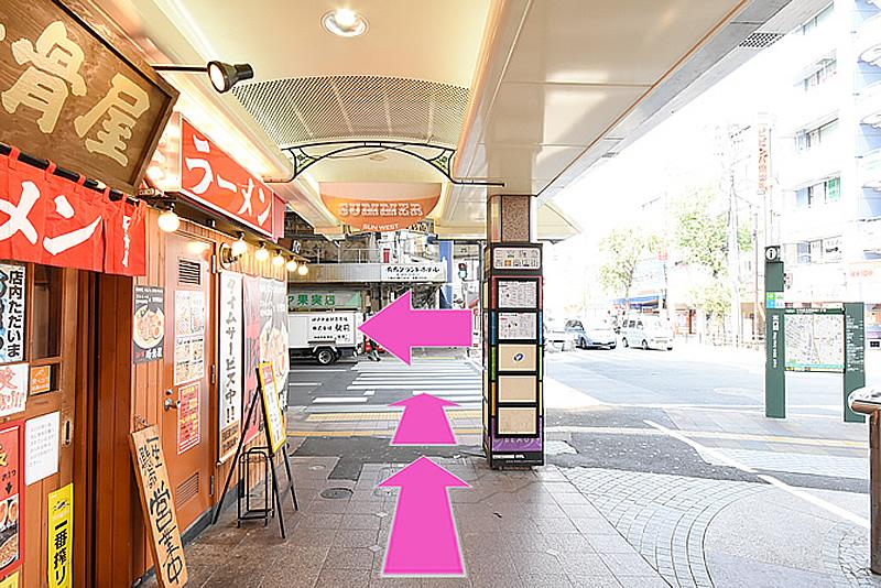 三宮駅よりアクセス6