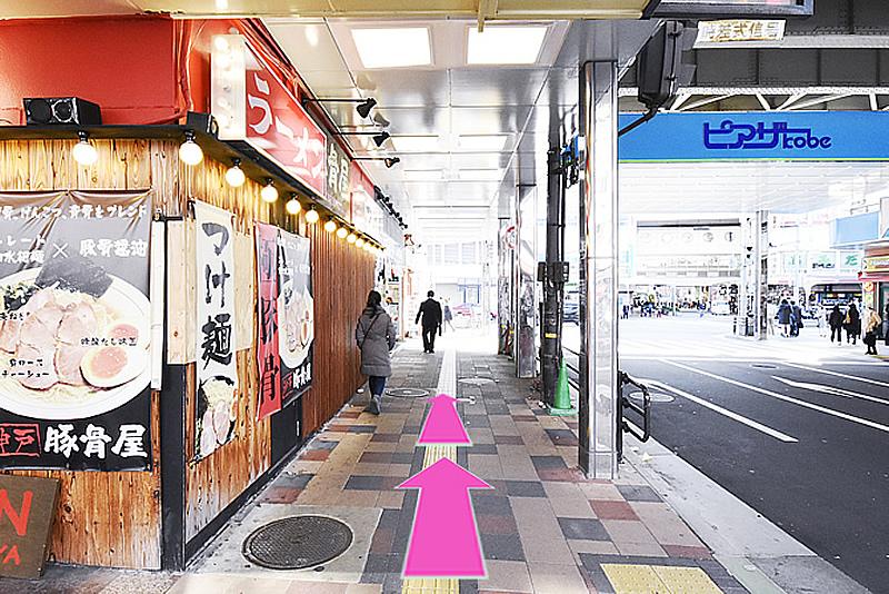 三宮駅よりアクセス7