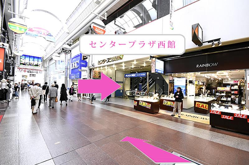 三宮駅よりアクセス11