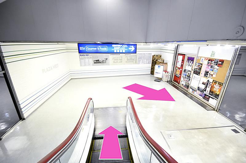 三宮駅よりアクセス13