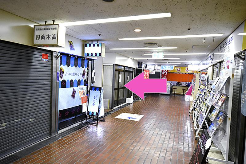 三宮駅よりアクセス16