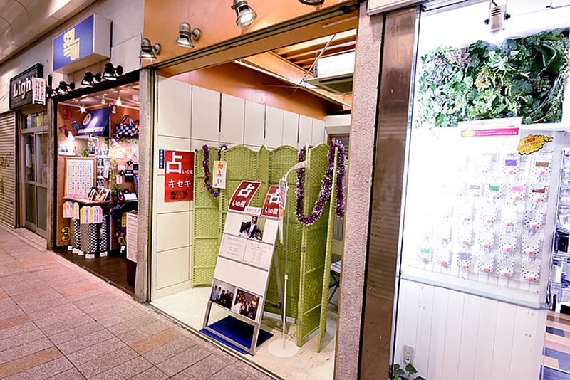 三宮駅よりアクセス10