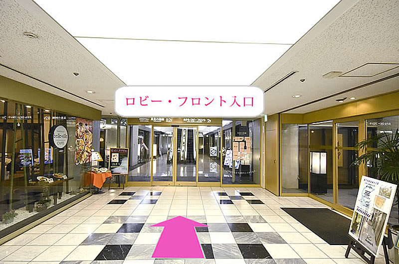 心斎橋駅よりアクセス1