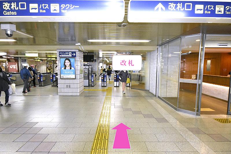 高槻市駅よりアクセス1