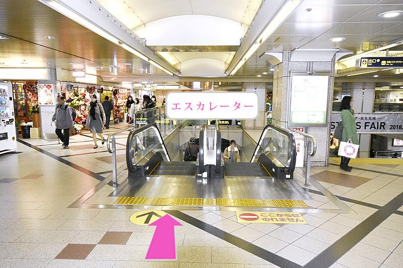 高槻市駅よりアクセス2