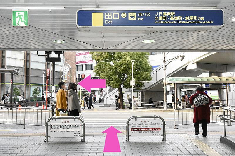 高槻市駅よりアクセス4