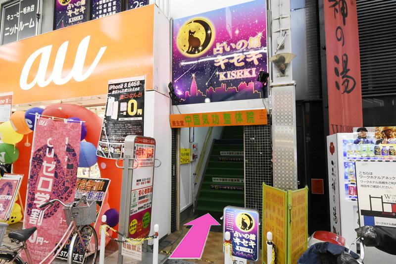 高槻市駅よりアクセス8