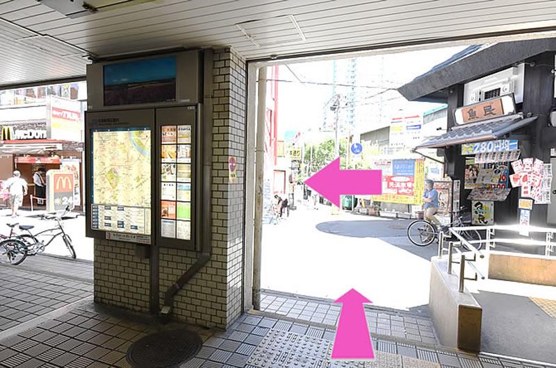 天満駅よりアクセス2