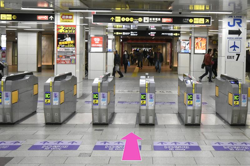 天王寺駅よりアクセス1