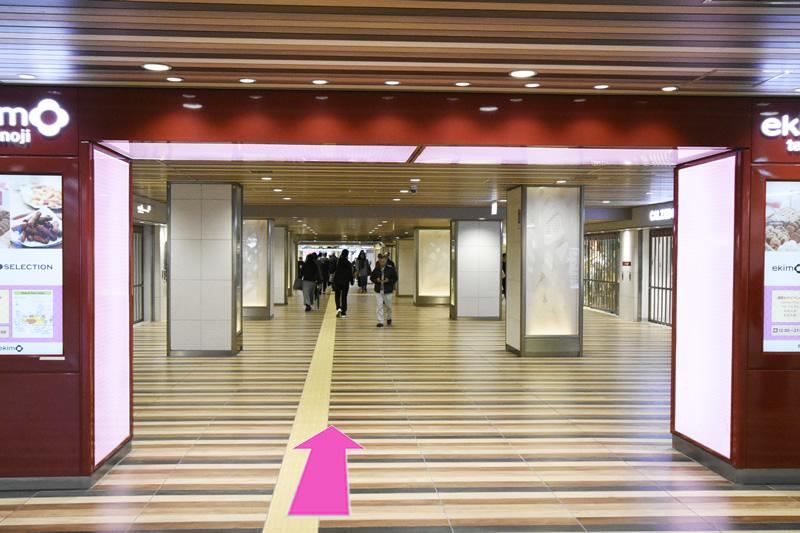 天王寺駅よりアクセス2