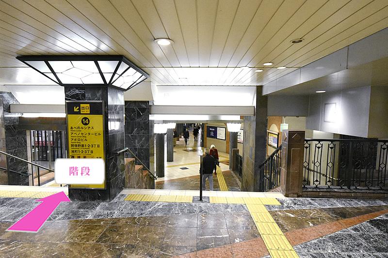 天王寺駅よりアクセス4