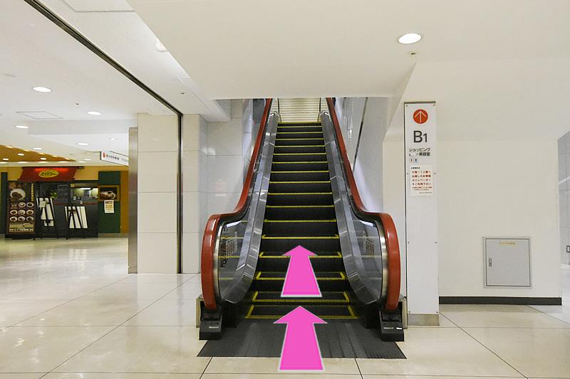 天王寺駅よりアクセス8