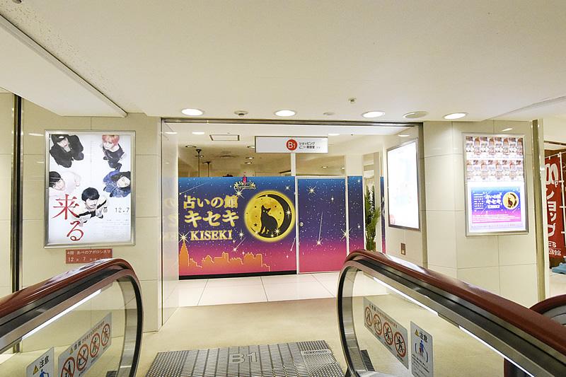 天王寺駅よりアクセス9